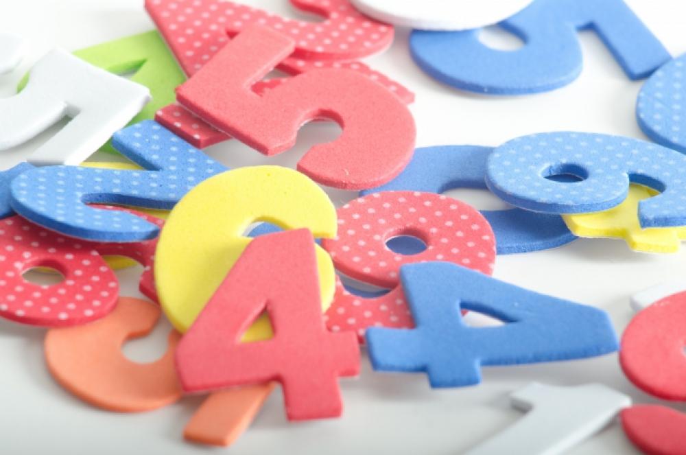 個人番号利用事務と個人番号関係事務