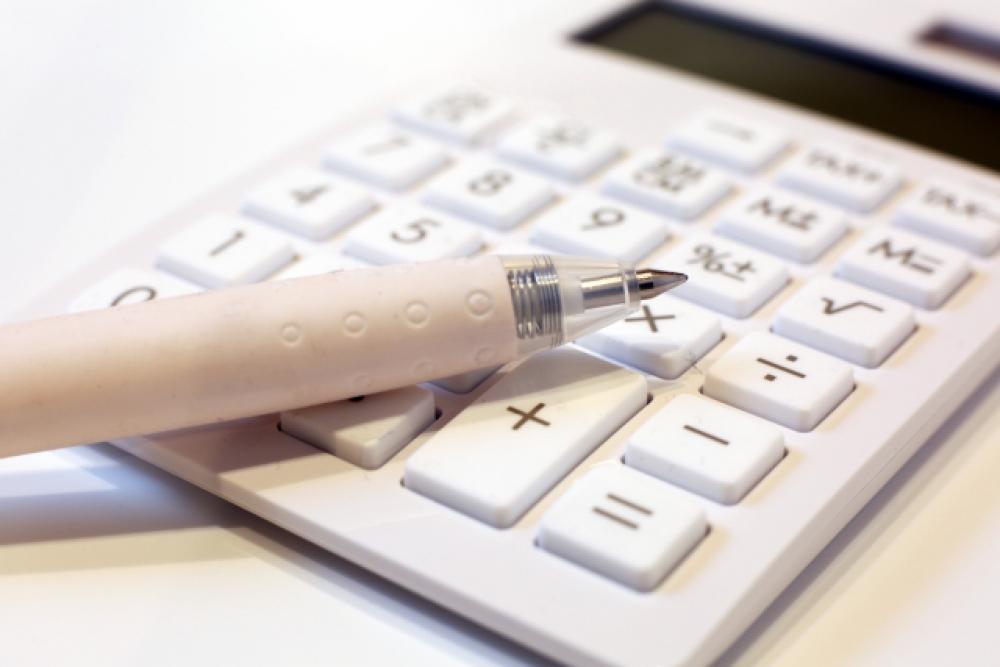 所得税徴収高計算書