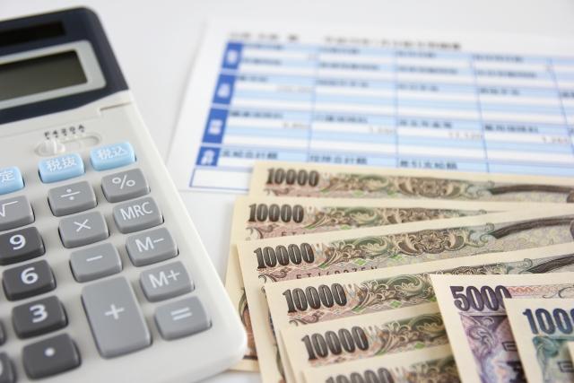 電卓とお金と明細