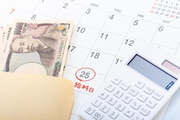 電卓とお札とカレンダー