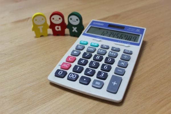普通徴収と特別徴収の違い