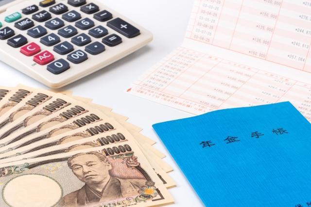 年金手帳と電卓と1万円札