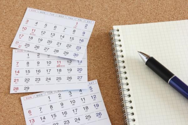 支払基礎日数